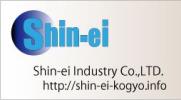 shin-ei kogyo